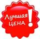 luchshaya-zena