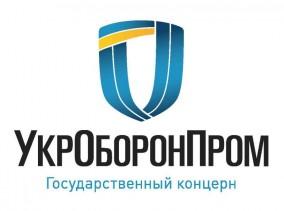 укроборонпром - поставка металлорежущего  инструмента